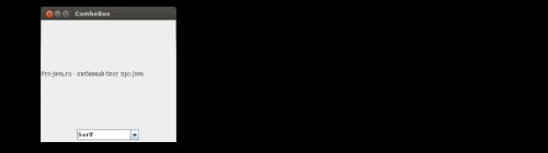 Выпадающие списки Java