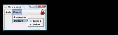Пиктограммы в пунктах меню Java