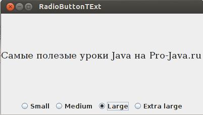 Как создать переключатели в Java