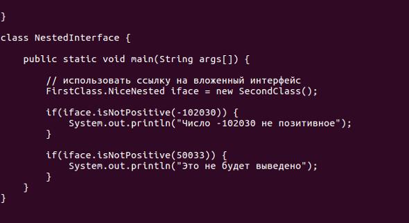 Вложенные интерфейсы в языке Java