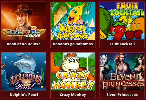 Как играть в онлайн казино Maxbetslots, чтобы разбогатеть?