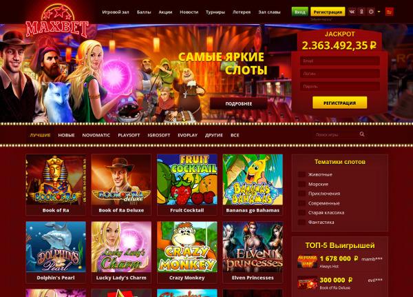 Maxbetslots - Slots Online Game, Slots History, Slots Symbols