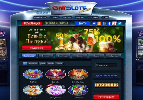 Казино Гаминатор - лучший азартный игровой клуб 2018 года