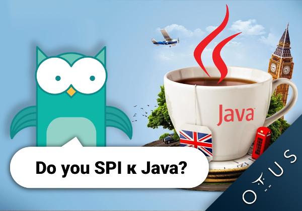 День Открытых Дверей онлайн-курса «Разработчик Java»