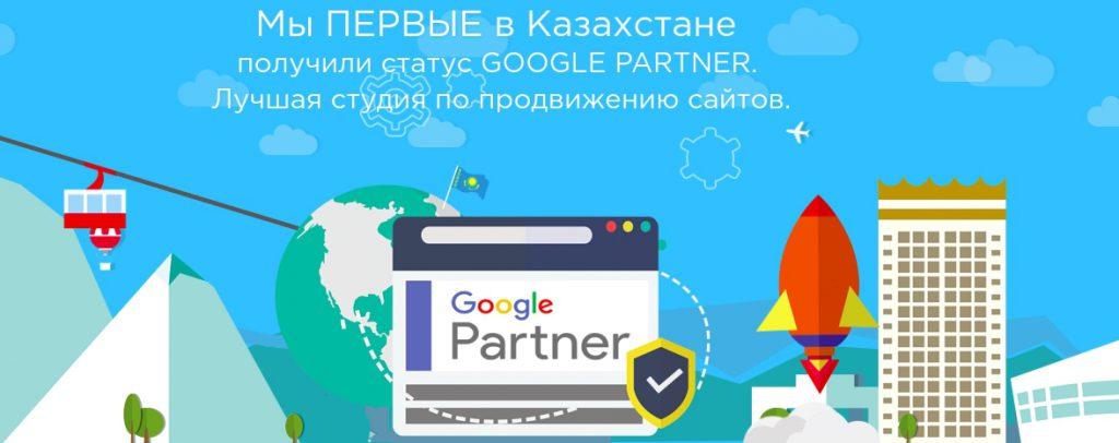 ABC Almaty – простой способ получения качественного интернет сайта