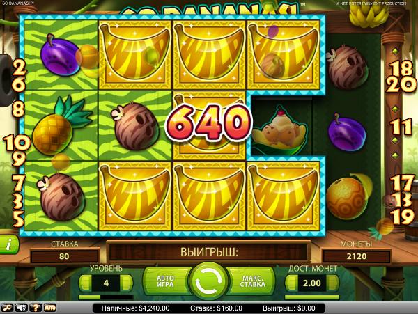 Игровой автомат Go Bananas - богатства джунглей для решительных игроков