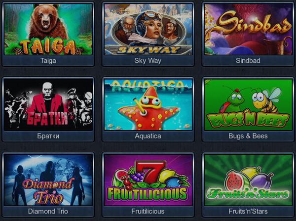 Игровые автоматы Вулкан - отличный выбор для азартной игры