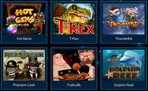 Интернет казино Вулкан Старс это путь к успеху - советы опытных ...
