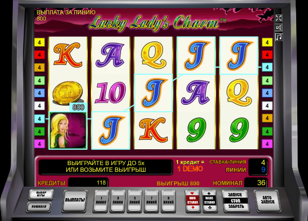 Игровой автомат Lucky Lady's Charm - побеждай на официальный сайт Вулкан Старс