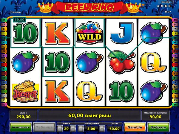 Игровой автомат Reel King - станьте королем слота в казино Вулкан