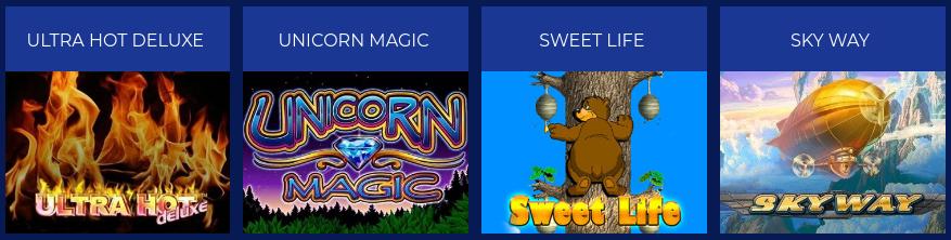 Вулкан Неон казино онлайн
