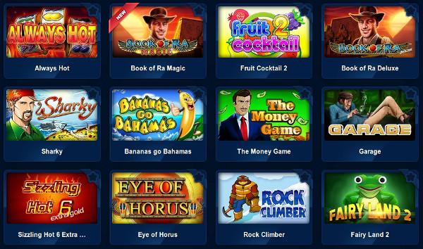 Обзор игровых автоматов Казино Вулкан