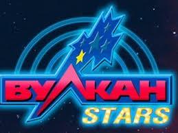 Vulkan Stars 777