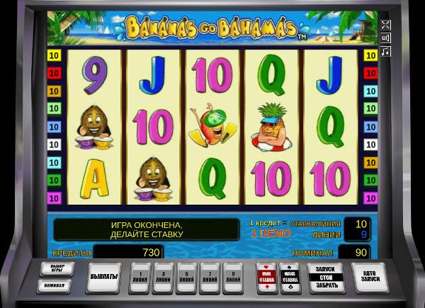 Игровой автомат Bananas Go Bahamas - играть в Джойказино казино