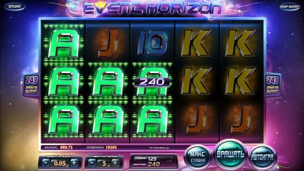 Игровой автомат Event Horizon - в казино Slotozal выгодно проведи время