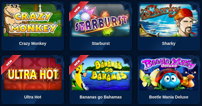 Zigzagcom онлайн казино, игровые автоматы, онлайн лотереи