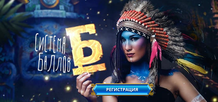 Как правильно играть в казино в автоматах рулетка онлайн екатеринбург