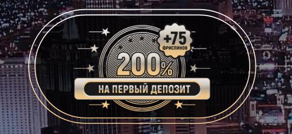 Rox казино