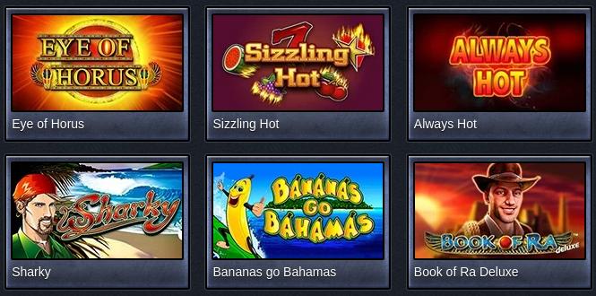 как выводить деньги из онлайн игр