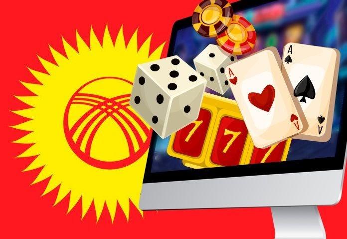 Онлайн-казино в Киргизии