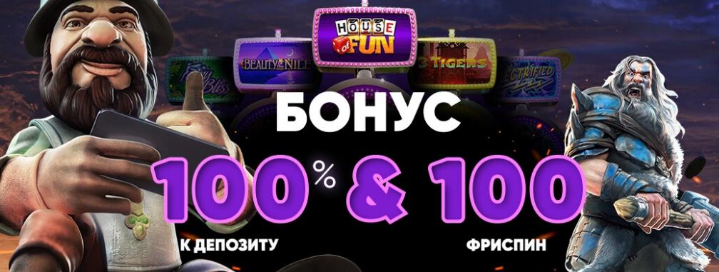 Казино Pokermatch онлайн